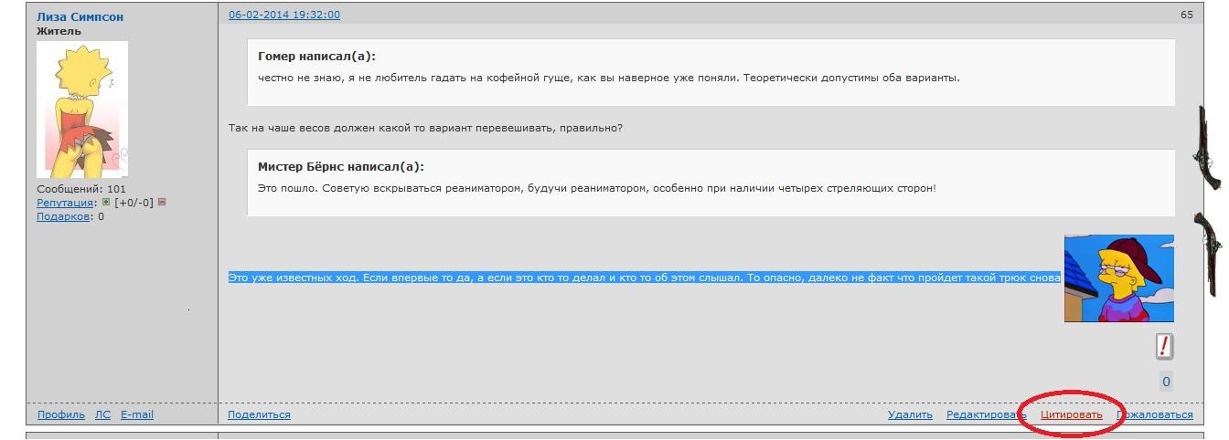 http://teamsaf.ucoz.ru/_ph/1/880759843.jpg