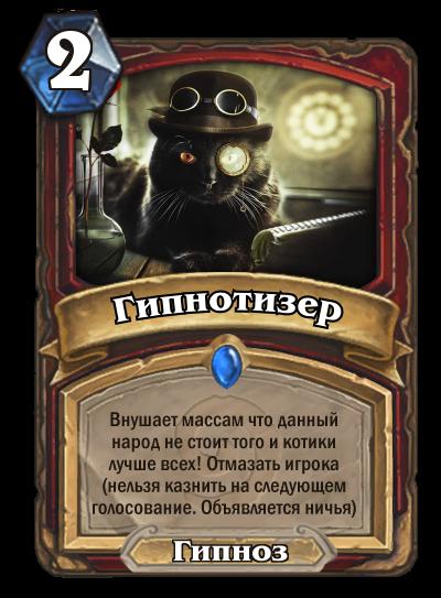 http://teamsaf.ucoz.ru/_ph/3/121950796.png
