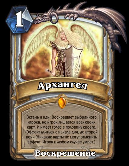 http://teamsaf.ucoz.ru/_ph/3/13161070.png