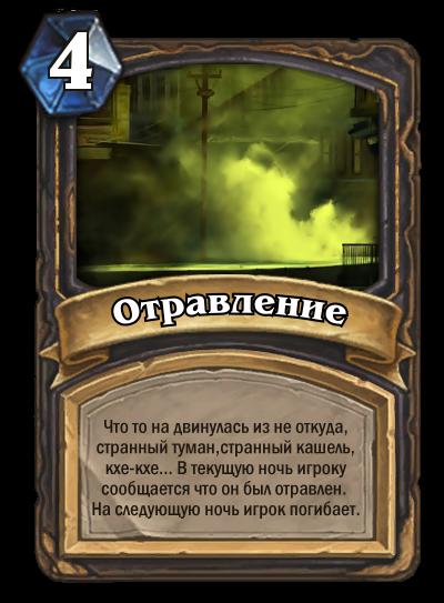 http://teamsaf.ucoz.ru/_ph/3/140686278.png