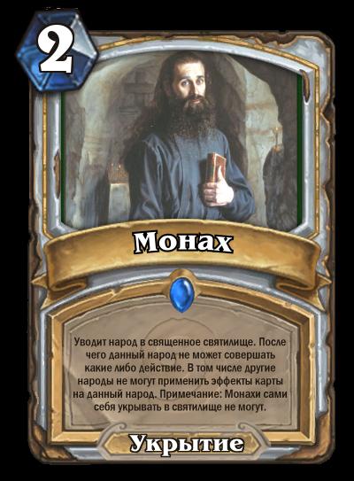 http://teamsaf.ucoz.ru/_ph/3/254359801.png