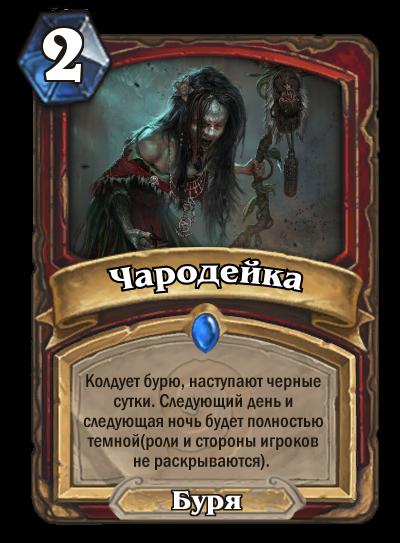 http://teamsaf.ucoz.ru/_ph/3/448730639.png