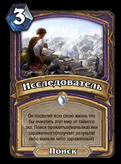 http://teamsaf.ucoz.ru/_ph/3/534688869.png