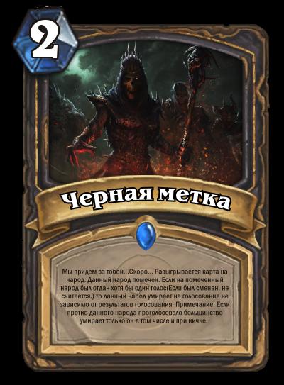 http://teamsaf.ucoz.ru/_ph/3/577972881.png