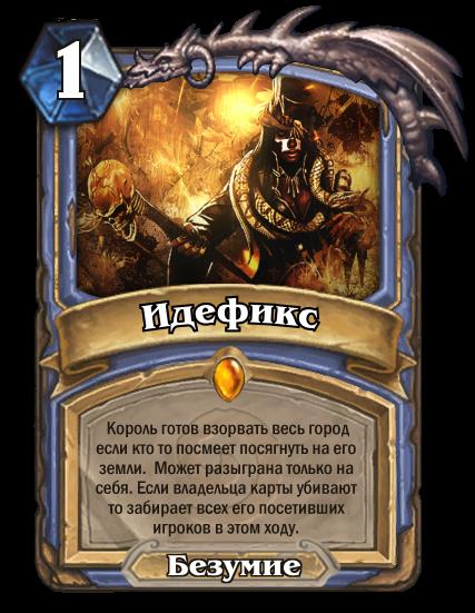 http://teamsaf.ucoz.ru/_ph/3/601831782.png