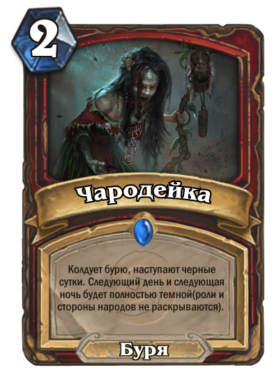 http://teamsaf.ucoz.ru/_ph/3/628706379.png