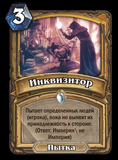 http://teamsaf.ucoz.ru/_ph/3/681552446.png