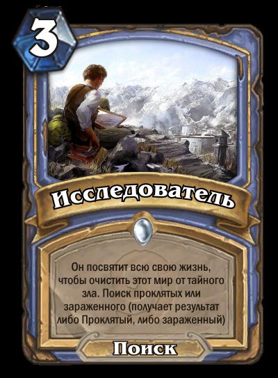 http://teamsaf.ucoz.ru/_ph/3/693772198.png