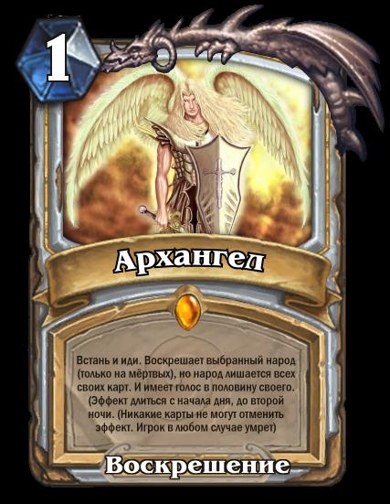 http://teamsaf.ucoz.ru/_ph/3/710765549.png