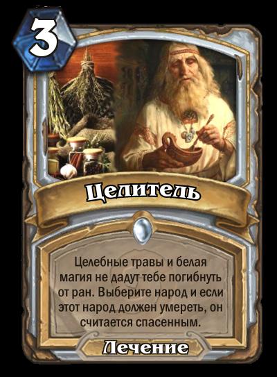http://teamsaf.ucoz.ru/_ph/3/85725924.png