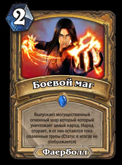 http://teamsaf.ucoz.ru/_ph/3/984954957.png